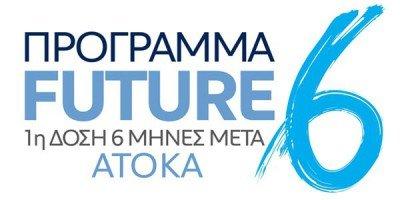 Future_6_logo_600_300