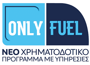 ONLY-FUEL-LOGO-2